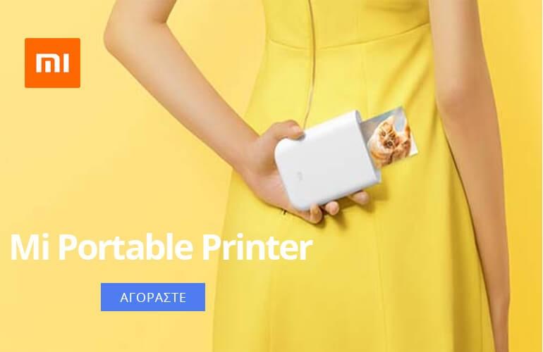 Xiaomi Mi Portable Printer