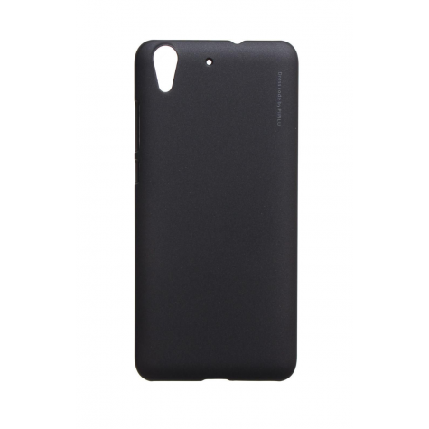 Μαύρη Θήκη Σιλικόνης Huawei Y6 II